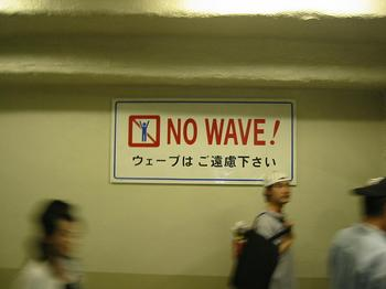 nowave